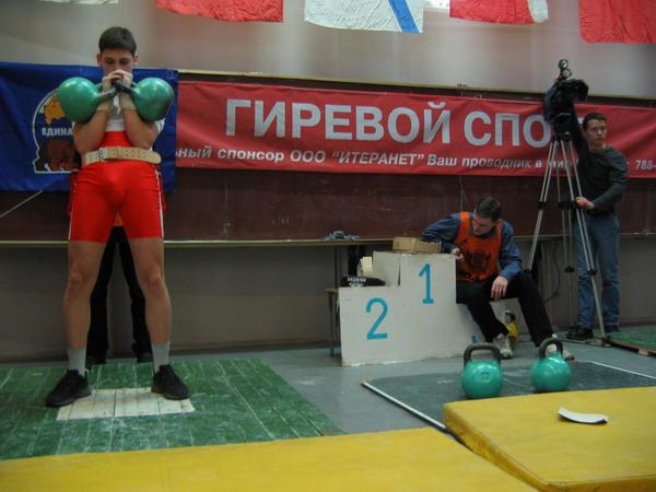 гиревой спорт это олимпийский вид спорта
